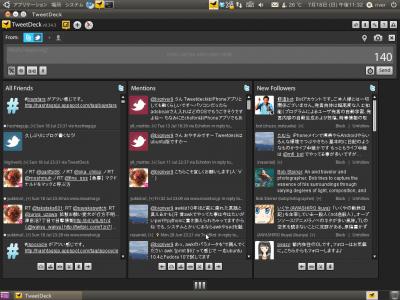 Ubuntu 15 e as melhores contas do Twitter